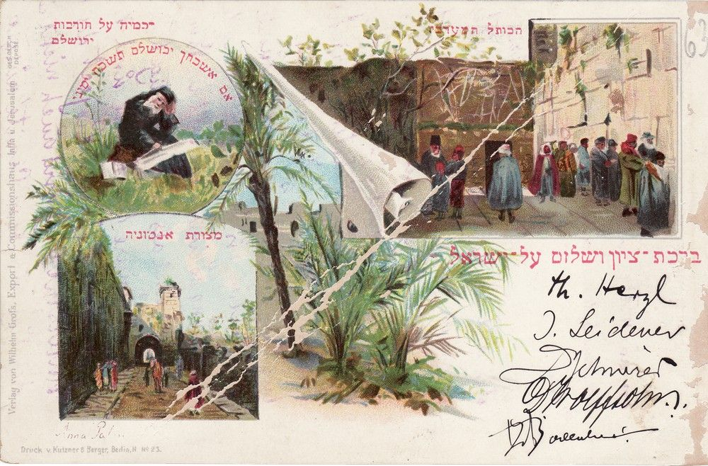 Theodor Herzl Sends Postcard From Jerusalem to Menachem Ussishkin Ahead of Meeting With Kaiser Wilhelm