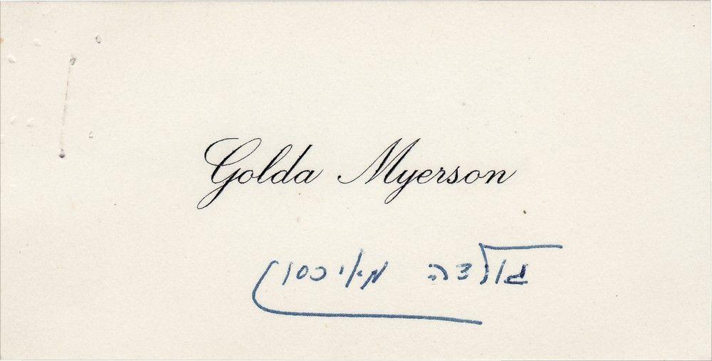 """Golda Meir: Her """"Golda Myerson"""" Calling Card Signed in Hebrew"""