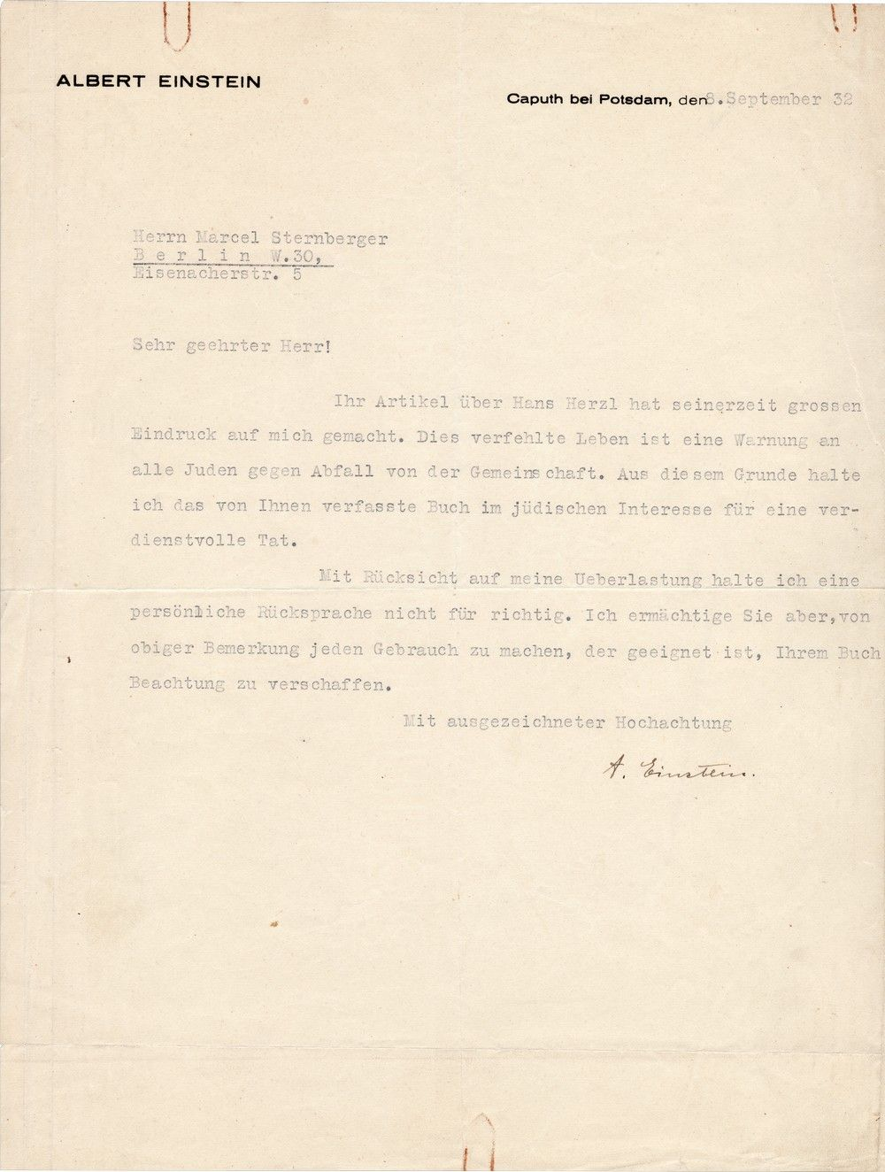 """Einstein on the Tragedy of Herzl's Son: """"A Warning to All Jews Against Defection From Their People"""""""