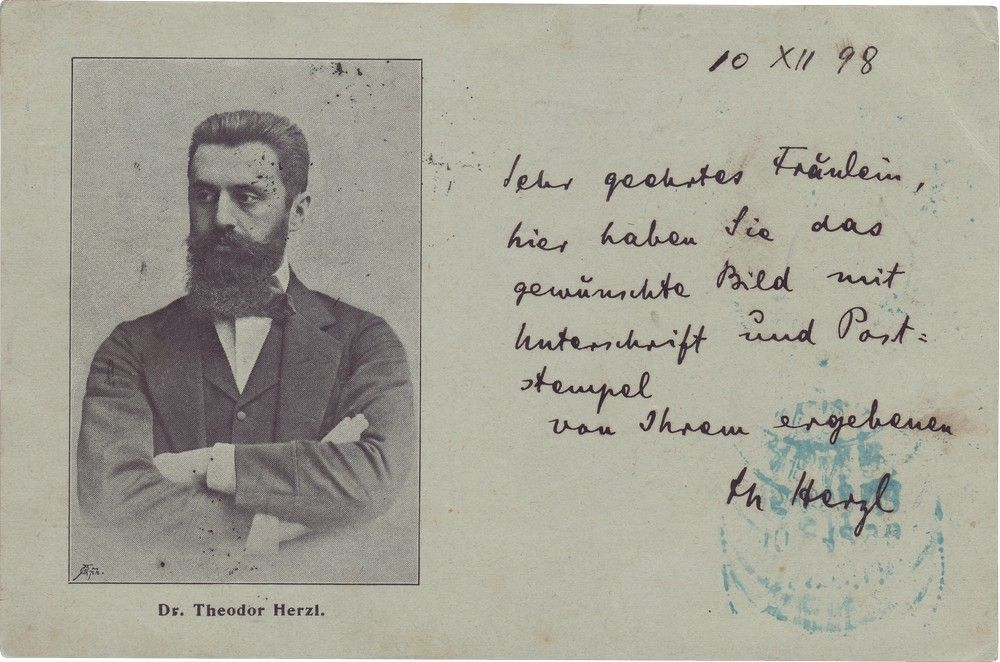 A Rare Signed Photo of Theodore Herzl