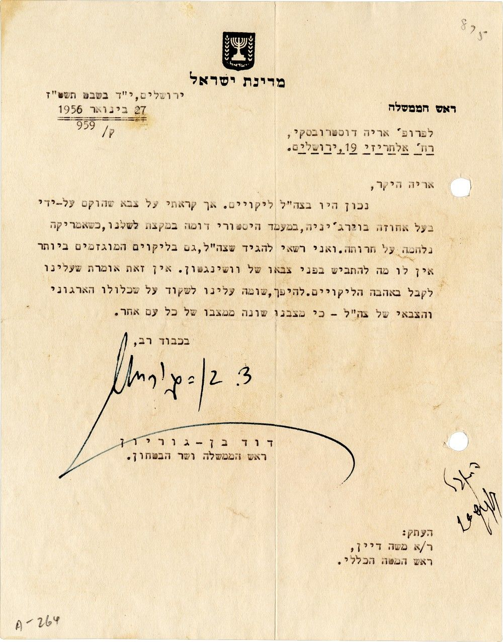 David Ben-Gurion Compares, Favorably, the Fledgling IDF to George Washington's Revolutionary Army