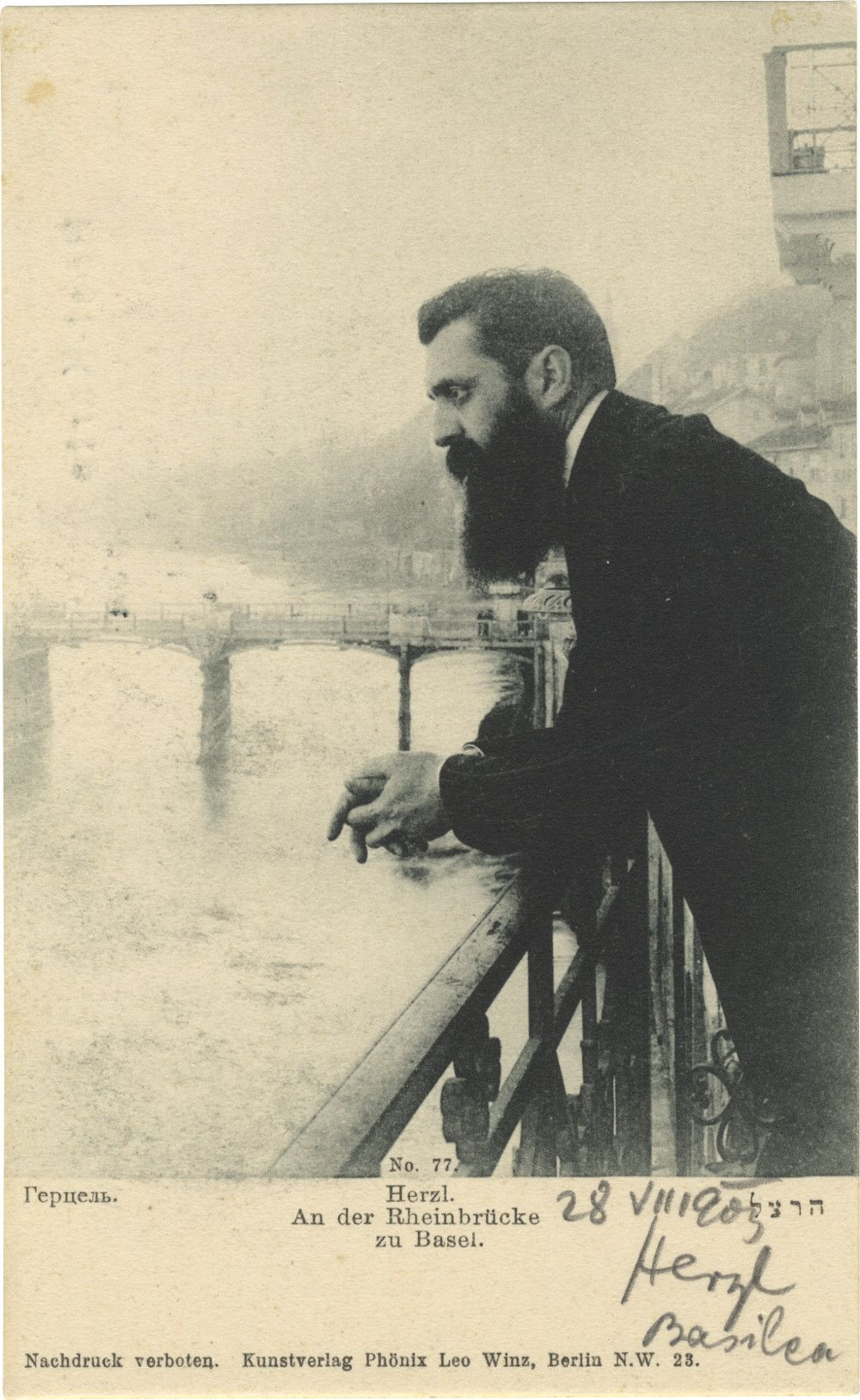 Theodor Herzl Signed Photograph, Taken in Basel, Switzerland