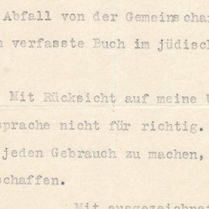 Einstein on the Tragedy of Herzl's Son: